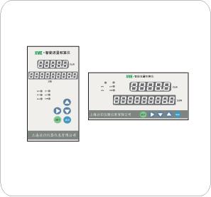 XME-流量结算仪(带温度补偿)